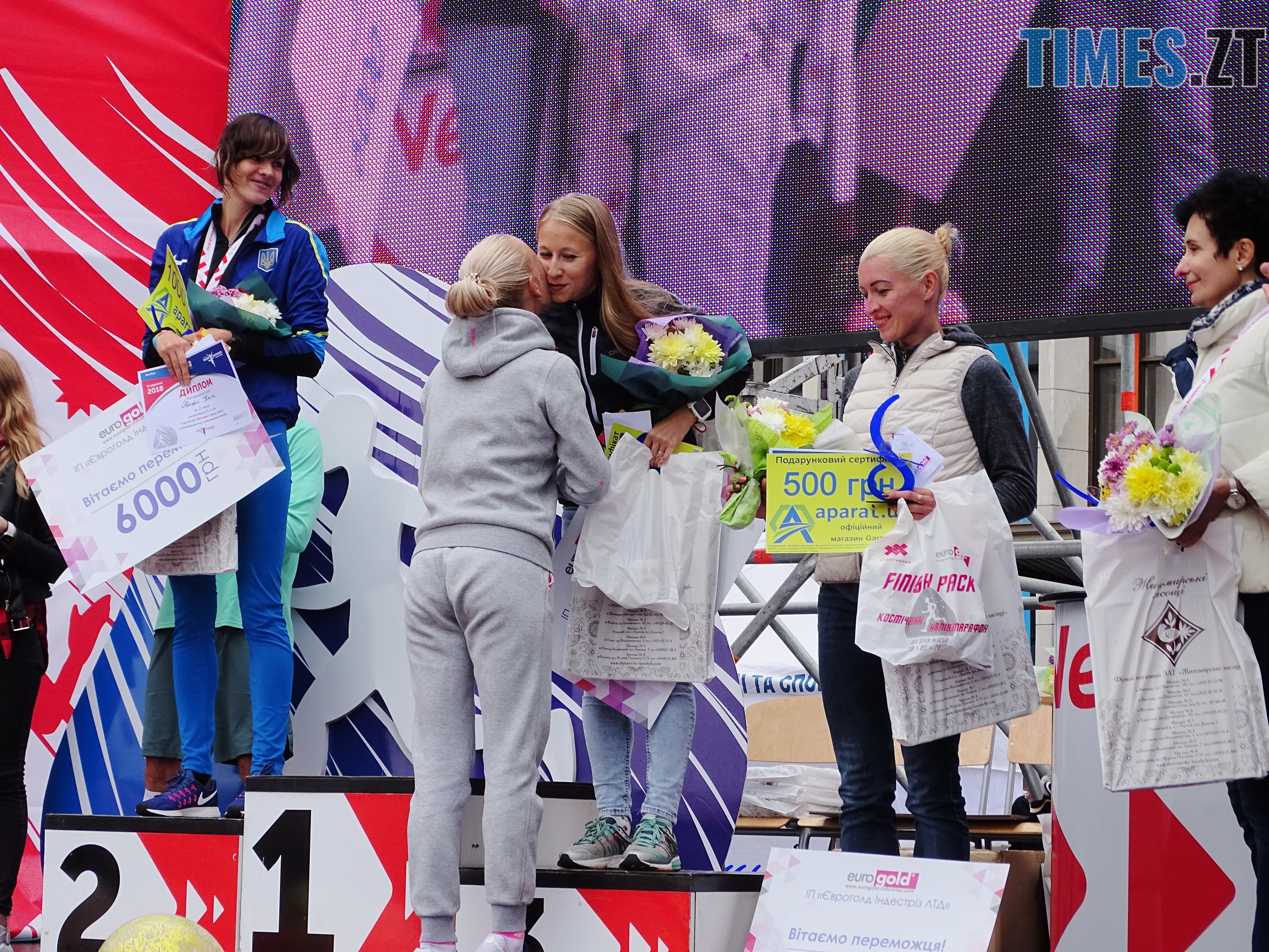 1нки призери на 21 км - У Житомирі втретє відбувся Космічний напівмарафон: враження та фото учасників забігів (ВІДЕО)