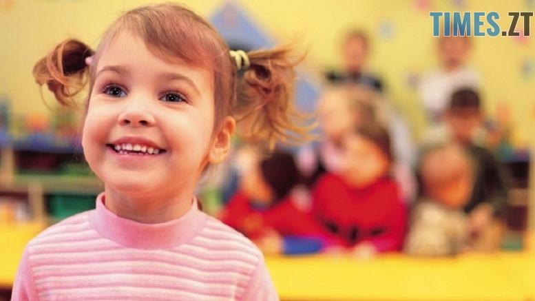 сайту xvatit.com .ua  - Адаптація до дитячого садка: практичні поради