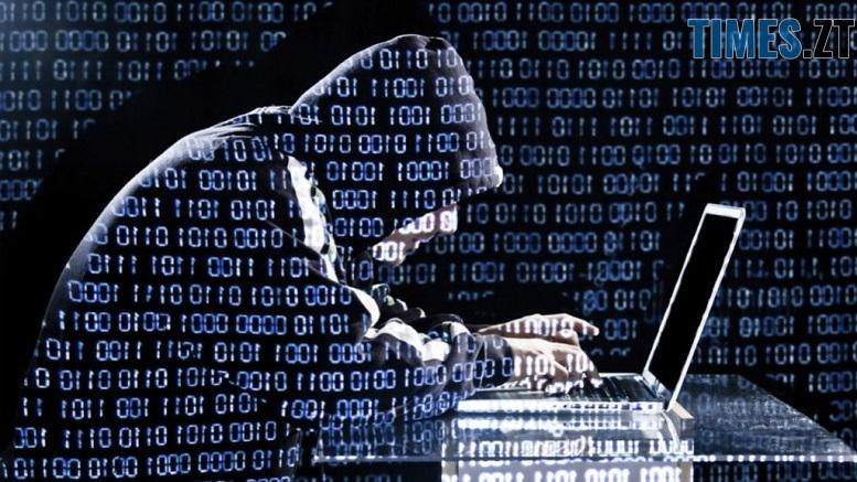 .jpg - «Це може статися з ким завгодно, але не зі мною»: поради як вберегти себе від кібератаки
