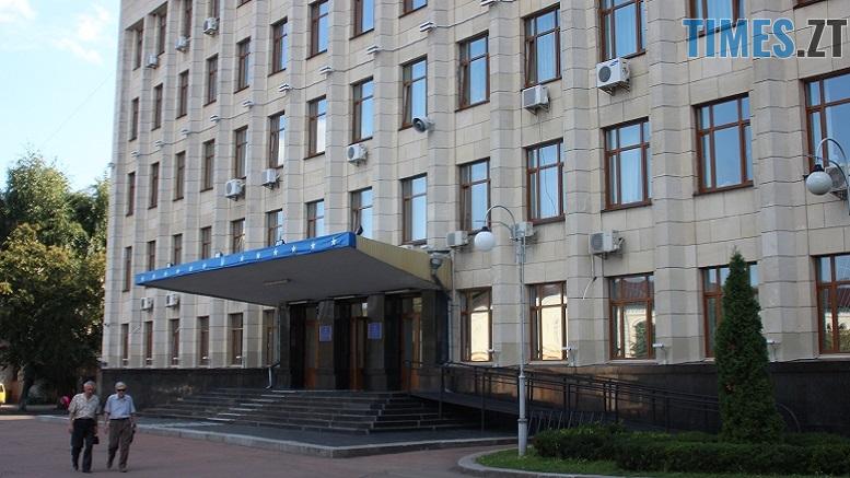 .jpg - Депутатів обласної ради скликають на позачергову земельну сесію