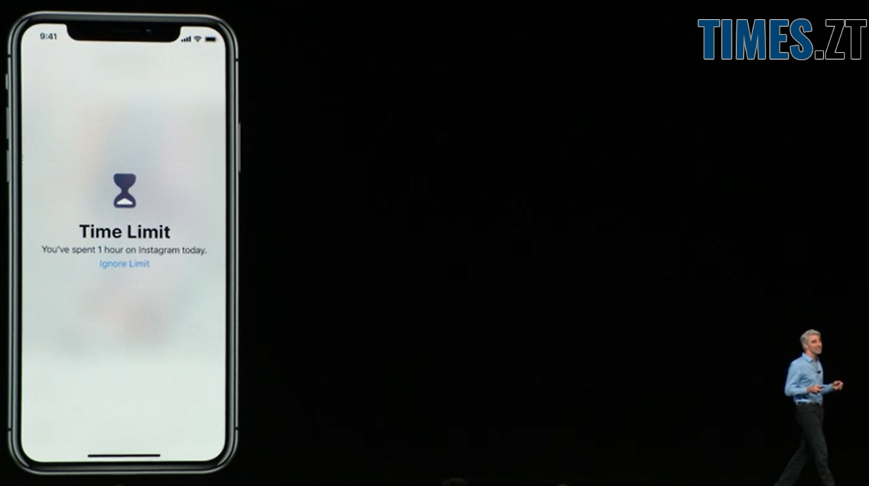 .png - Що нового підготувала користувачам iOS 12