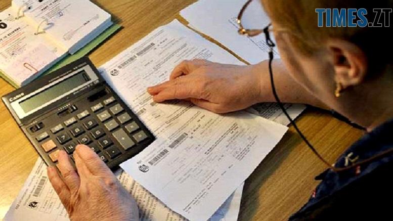 .jpeg - На 12% дорожче: у Житомирі може зрости тариф на тепло (ДОКУМЕНТ)