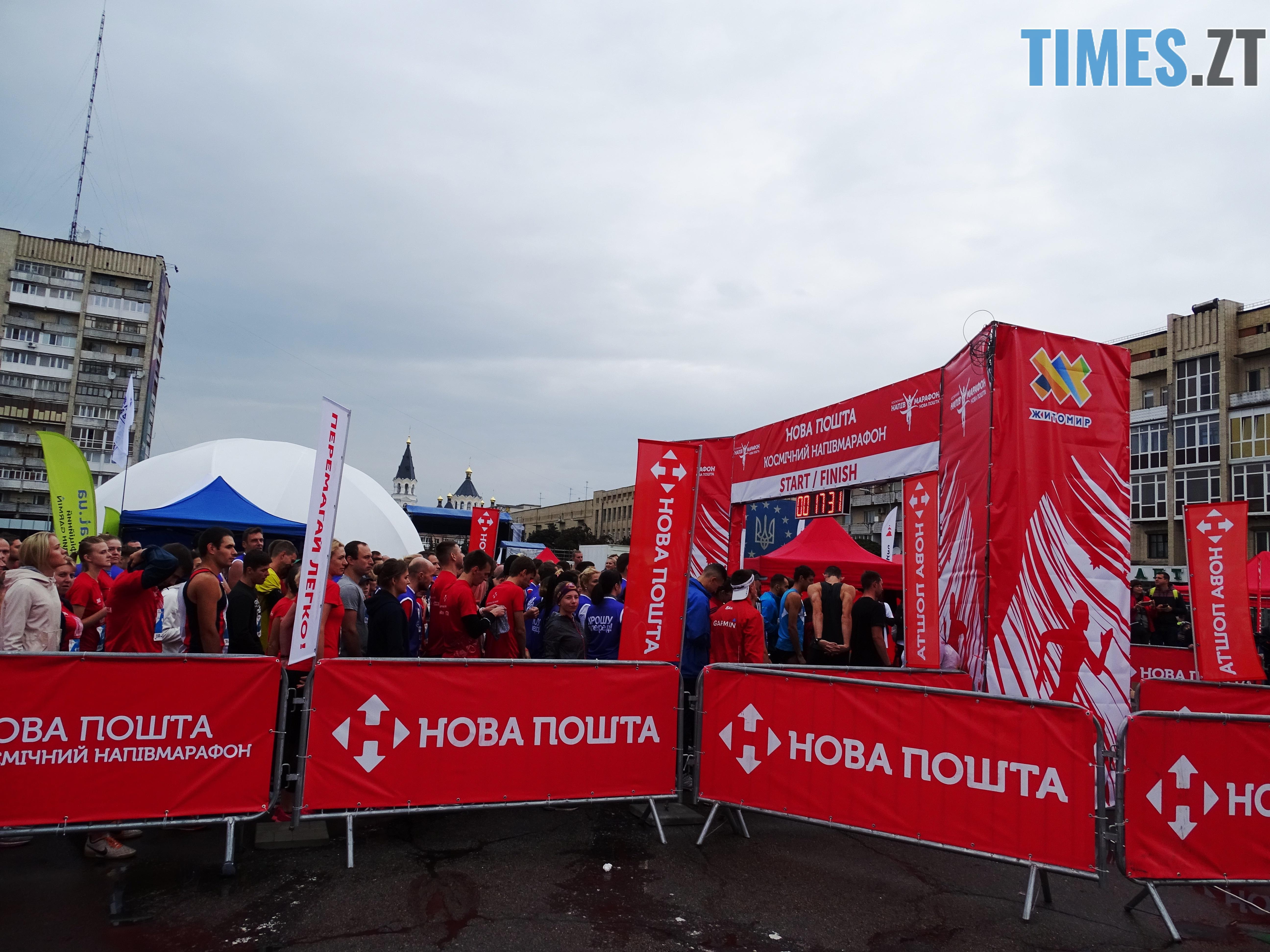 10 км - У Житомирі втретє відбувся Космічний напівмарафон: враження та фото учасників забігів (ВІДЕО)
