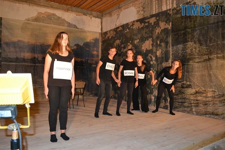 8 - «Котляревський переписав Вергілія, а ми переписали Котляревського!», – автор сценарію про виставу, презентовану у Житомирі (ФОТО, ВІДЕО)