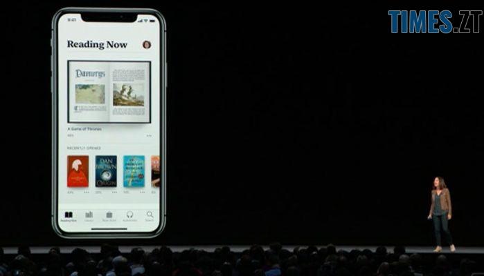 .jpg - Що нового підготувала користувачам iOS 12