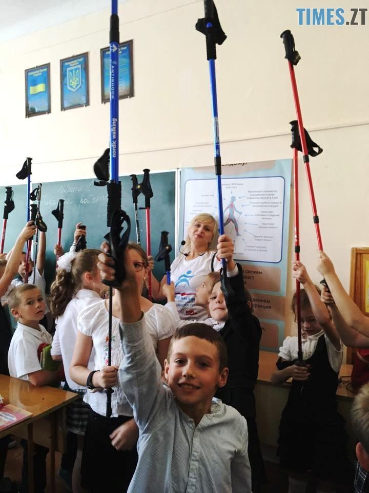 0003 - У Житомирі відбудуться перші змагання зі скандинавської ходьби (ФОТО)