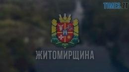 039 korosten web lit 1 260x146 - Плани на вихідні: як провести вікенд у Житомирській області (АНОНСИ)