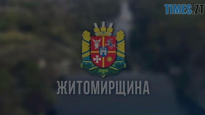 039 korosten web lit 1 - Плани на вихідні: як провести вікенд у Житомирській області (АНОНСИ)