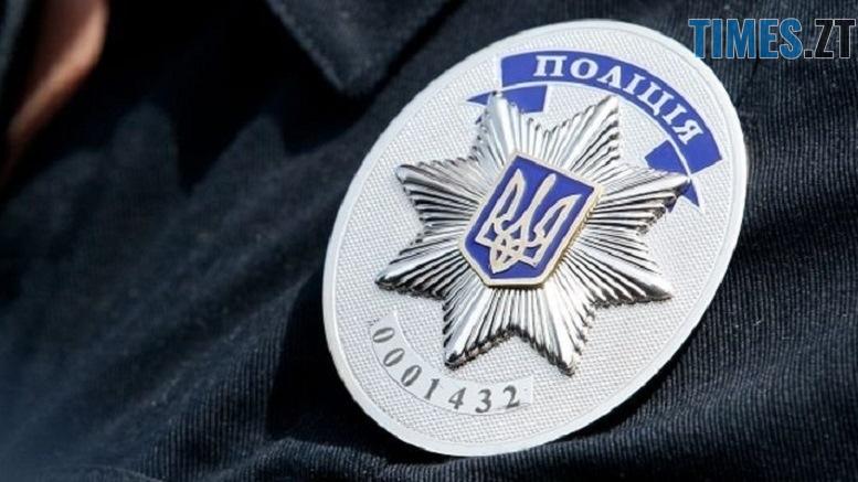 1503501042 1453876063 195976 - Житомирським поліцейським придбають квартири за бюджетні кошти