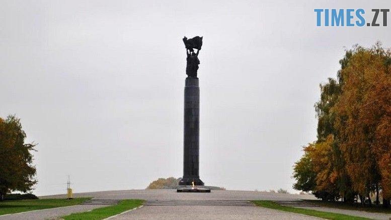 19359 800x600 Screenshot 19 - У Житомирі затягується конкурс на кращий проект майбутнього пам'ятника на честь бійців АТО