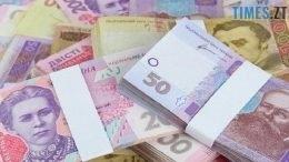 23cca7 260x146 - Вчителька з Житомира виграла 100 тисяч у державну лотерею