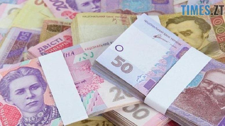 23cca7 - Вчителька з Житомира виграла 100 тисяч у державну лотерею