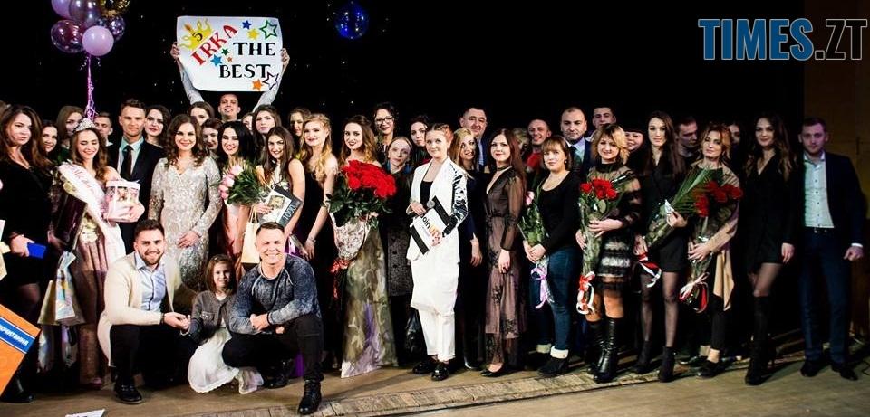 26907637 172241303390199 4101838080327197336 n - У Житомирі відбудеться відбірковий етап конкурсу краси «СтудМіс України – Житомирщина»