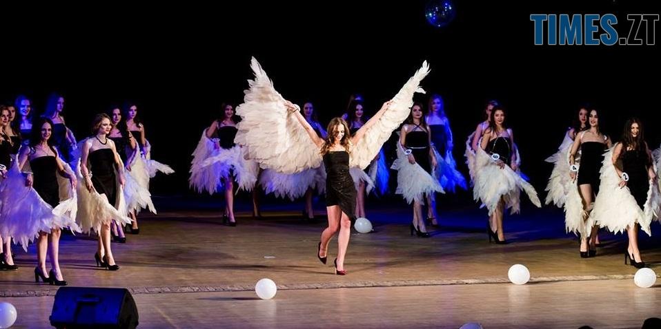 26992672 172229793391350 9090676499624987738 n - У Житомирі відбудеться відбірковий етап конкурсу краси «СтудМіс України – Житомирщина»