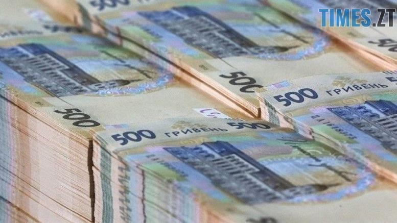 335258163b9e55fe1667ef9236eb53bf - Держаудитслужба заблокувала рахунки відділу освіти Чуднівської РДА за розтрату понад півмільйона гривень