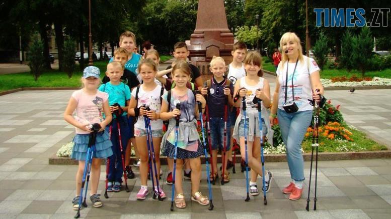 37943301 271360453449051 6999482823329447936 n - У Житомирі відбудуться перші змагання зі скандинавської ходьби (ФОТО)
