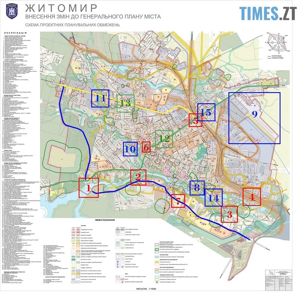 41665367 2224383644462003 3089310890147708928 n - Грандіозні плани: житомирська влада планує збудувати чотири мости через Тетерів (СХЕМА)