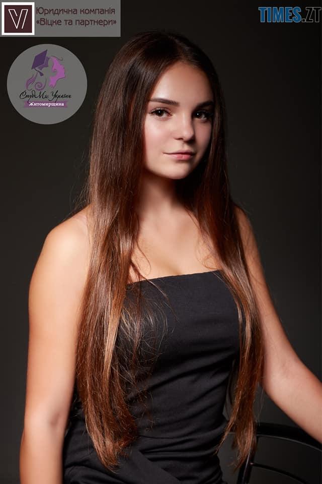 41700998 275760076371654 5529636244591476736 n - Житомирська студентка представить місто на всеукраїнському етапі конкурсу краси (ФОТО)