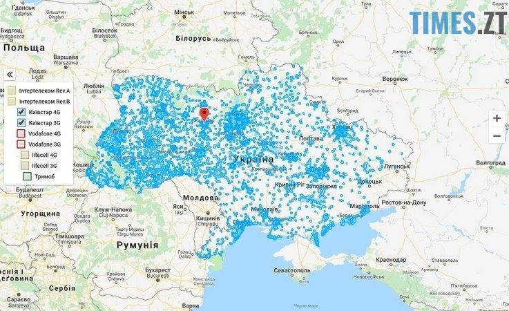 41970886 310146299569030 2562478729762701312 n - Зловимо 4G разом: що не так із сигналом в Житомирській області