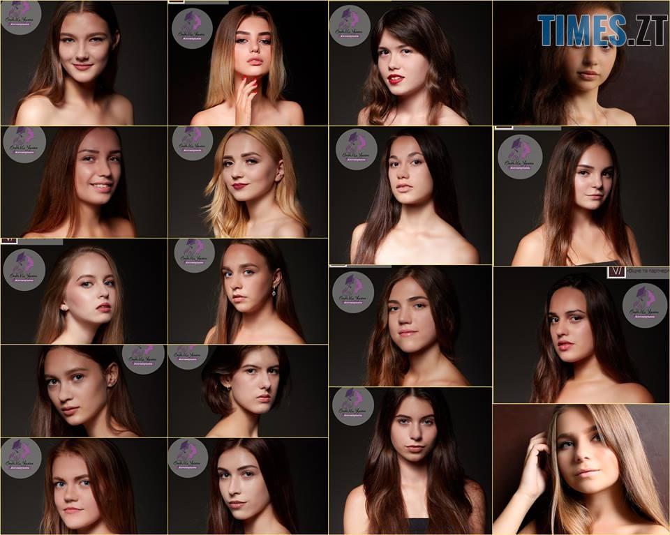42210185 278104719470523 940868107231035392 n - Житомирська студентка представить місто на всеукраїнському етапі конкурсу краси (ФОТО)
