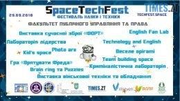 42525462 2168341090150068 4765117196726697984 n 260x146 - Вже завтра у Житомирі стартує SpaceTechFest 2018: що цікавого буде на фестивалі