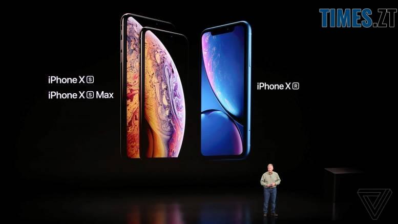 42542764 235175177150539 8365134500488806400 n - Житомиряни в шоці від ціни на новий IPhone: тисяча доларів для телефону – захмарно