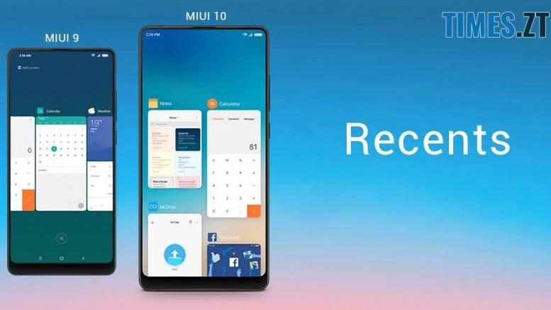 42657014 301333450663819 4543209125739233280 n - В Україні масово поширюється MIUI 10 для телефонів Xiaomi: чи варто оновлювати телефон