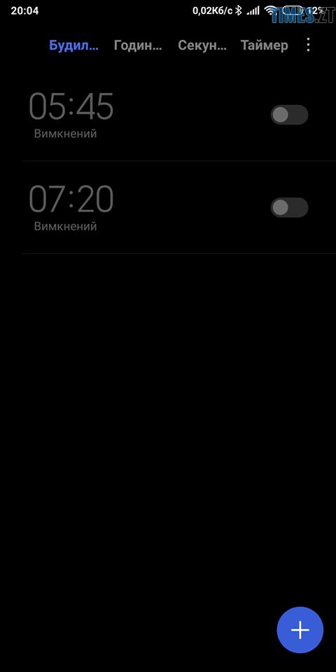 42663289 1519559298144717 7053387927069392896 n - В Україні масово поширюється MIUI 10 для телефонів Xiaomi: чи варто оновлювати телефон