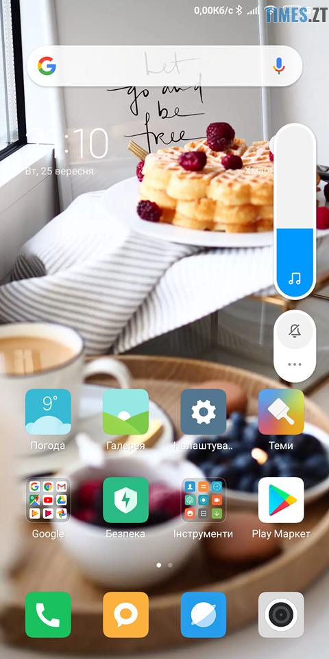 42697454 266974487357751 8298023428875616256 n - В Україні масово поширюється MIUI 10 для телефонів Xiaomi: чи варто оновлювати телефон