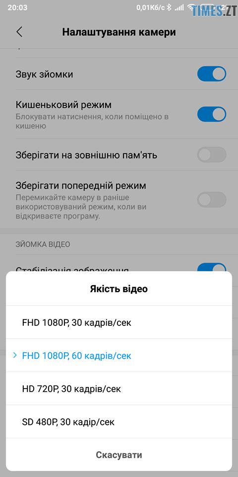 42731812 2120356701328541 4528713151553732608 n - В Україні масово поширюється MIUI 10 для телефонів Xiaomi: чи варто оновлювати телефон