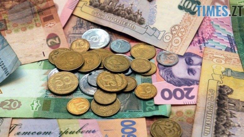 42763917 1001478176679649 2924918190804828160 n - Мінімалка на мінімумі: виборча обіцянка ціною в 500 гривень