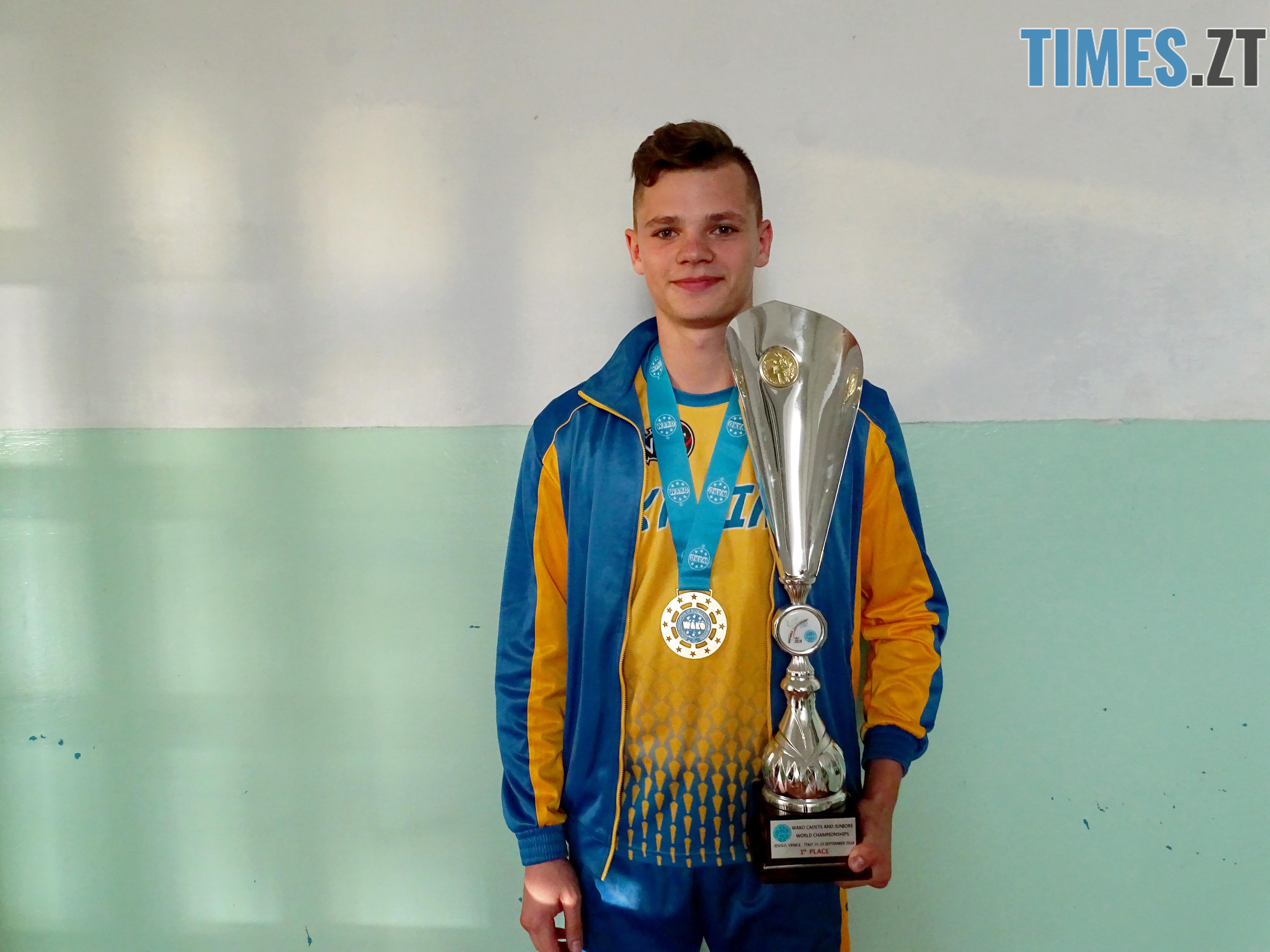 DSC02022 - Як одноклубники зустріли житомирського кікбоксера Артема Мельника, який став чемпіоном світу-2018 WAKO серед молоді (ФОТО)