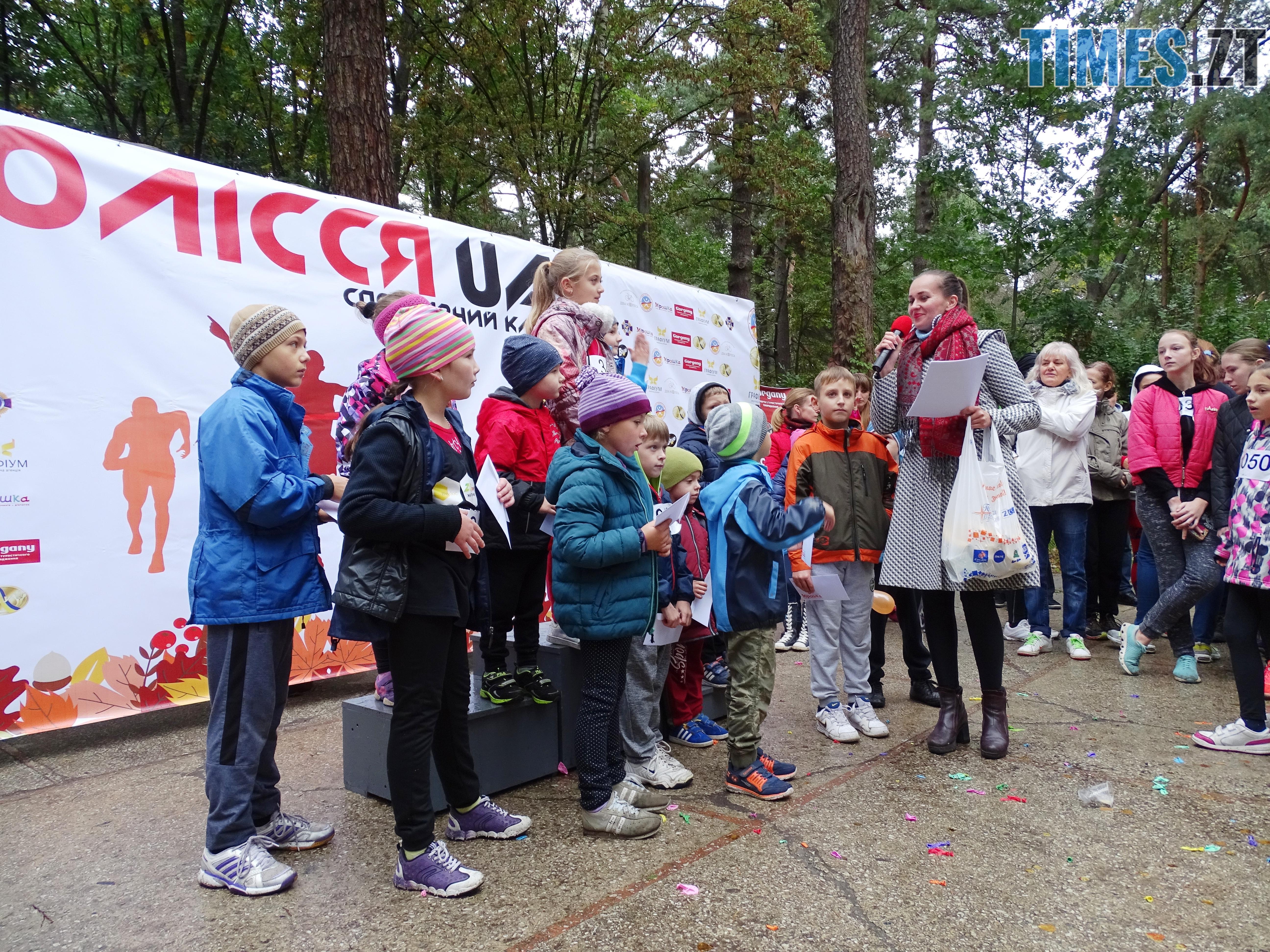 DSC02129 - У Житомирі відбулися змагання з кросу «Поліська осінь – 2018» (ФОТО)
