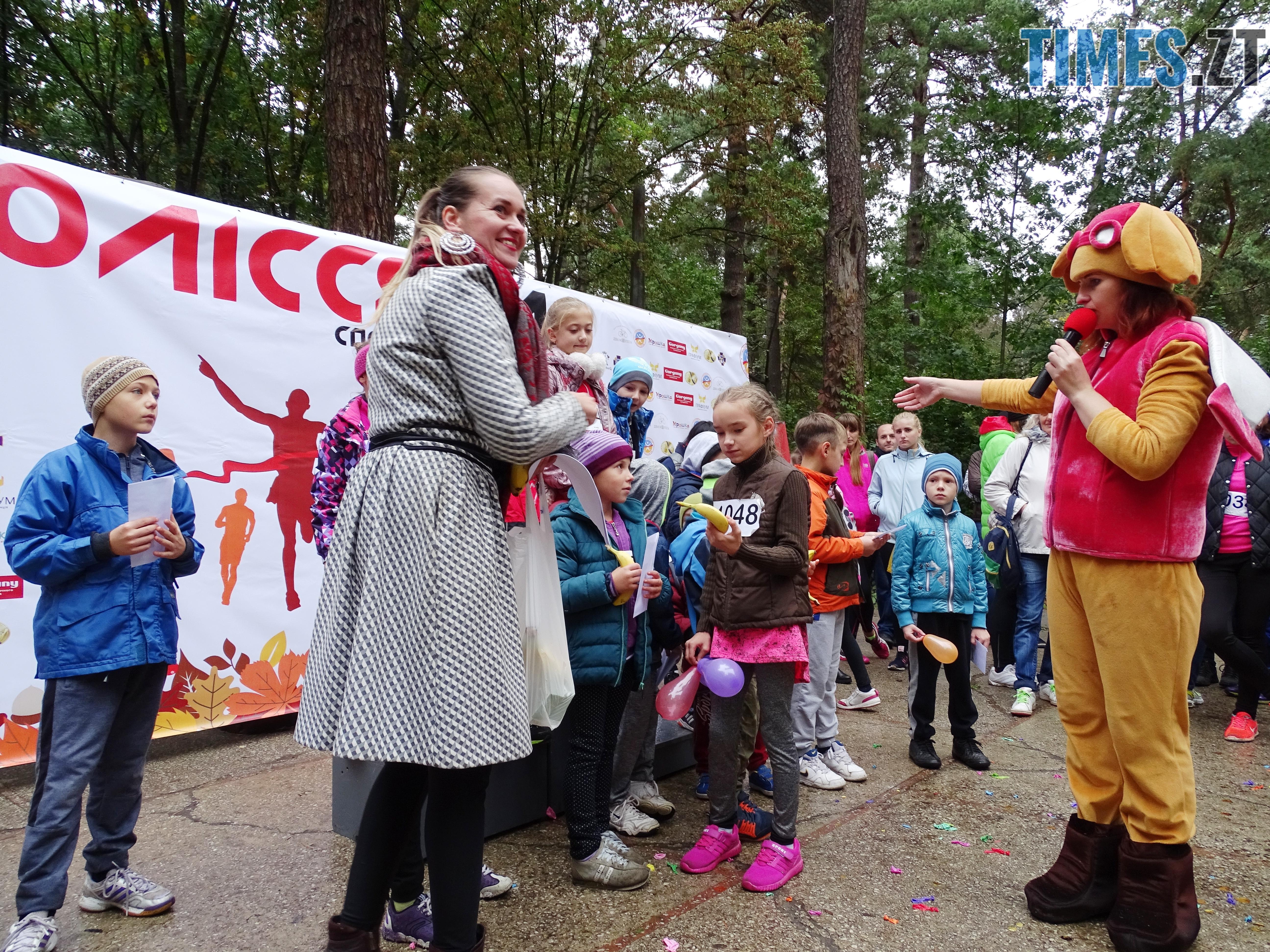 DSC02130 - У Житомирі відбулися змагання з кросу «Поліська осінь – 2018» (ФОТО)