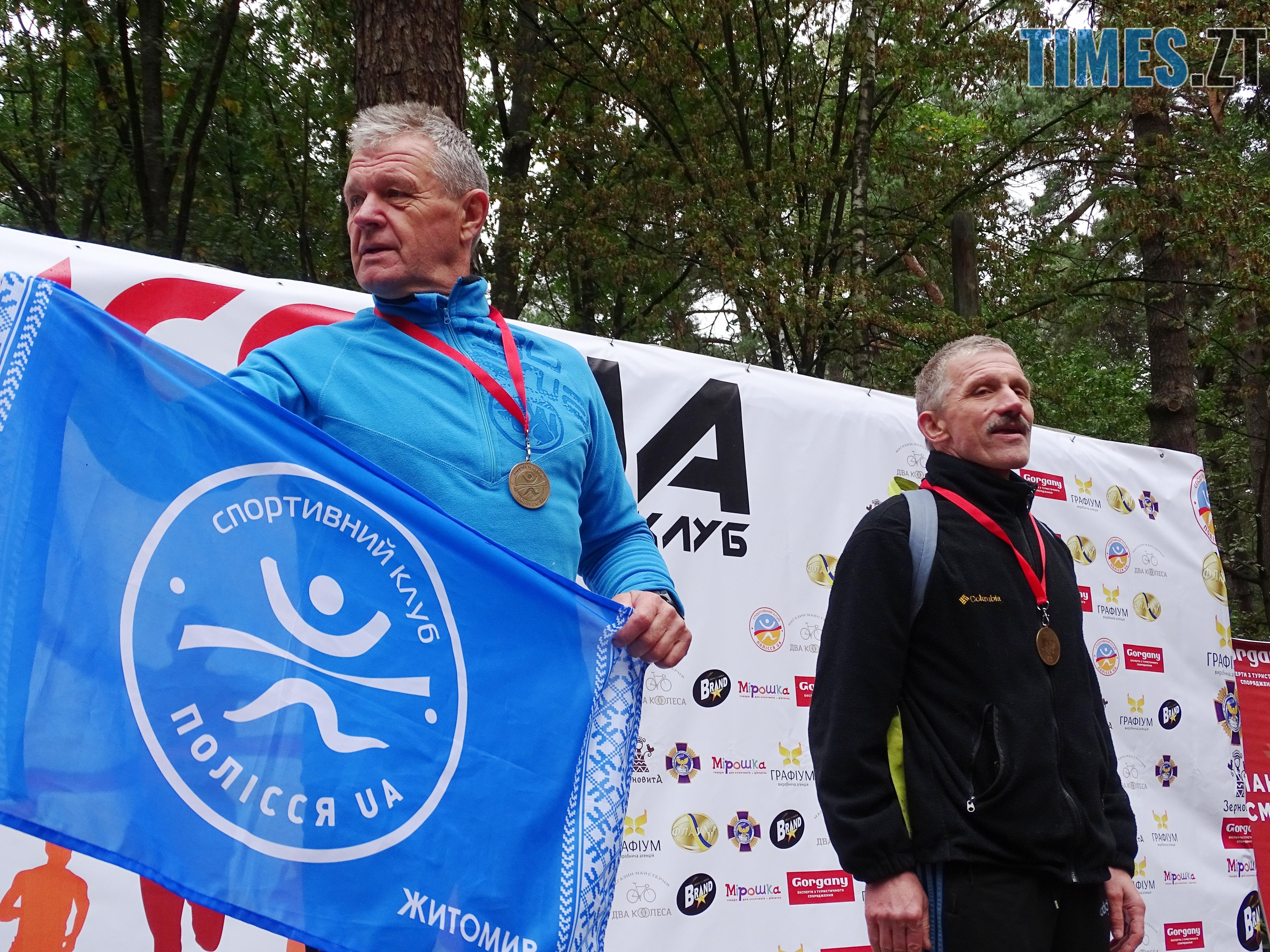DSC02144 - У Житомирі відбулися змагання з кросу «Поліська осінь – 2018» (ФОТО)
