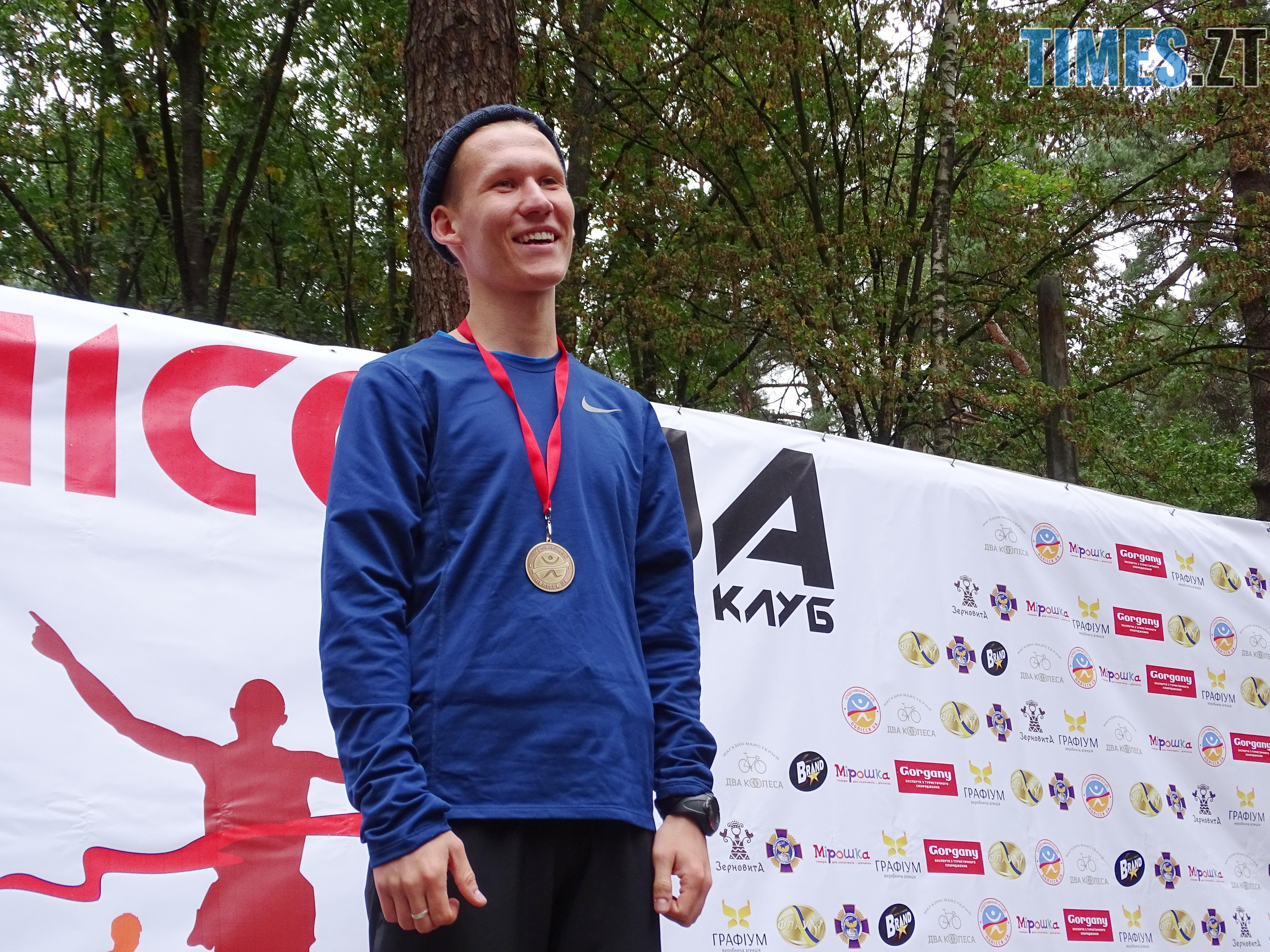 DSC02147 - У Житомирі відбулися змагання з кросу «Поліська осінь – 2018» (ФОТО)