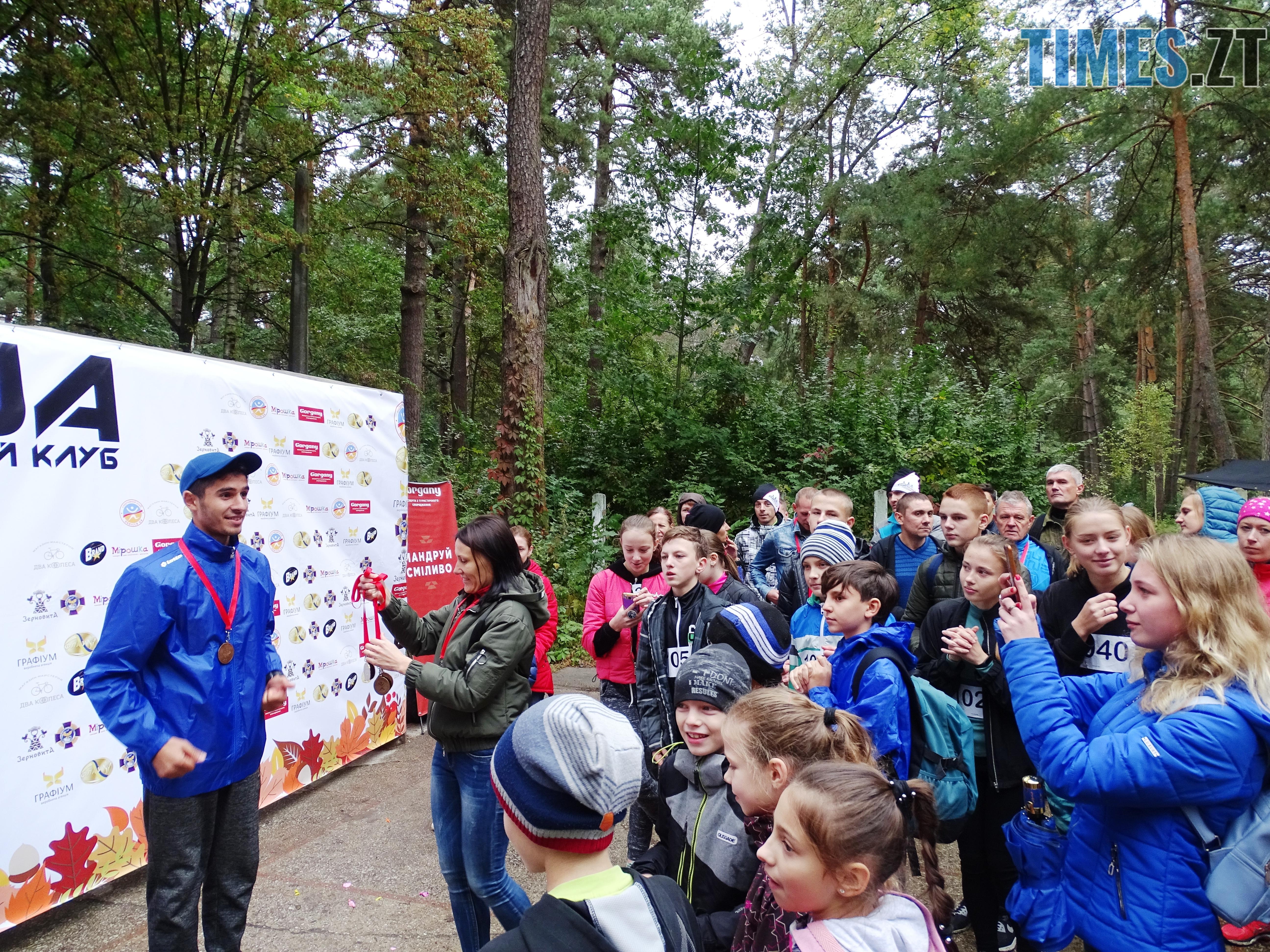 DSC02149 - У Житомирі відбулися змагання з кросу «Поліська осінь – 2018» (ФОТО)