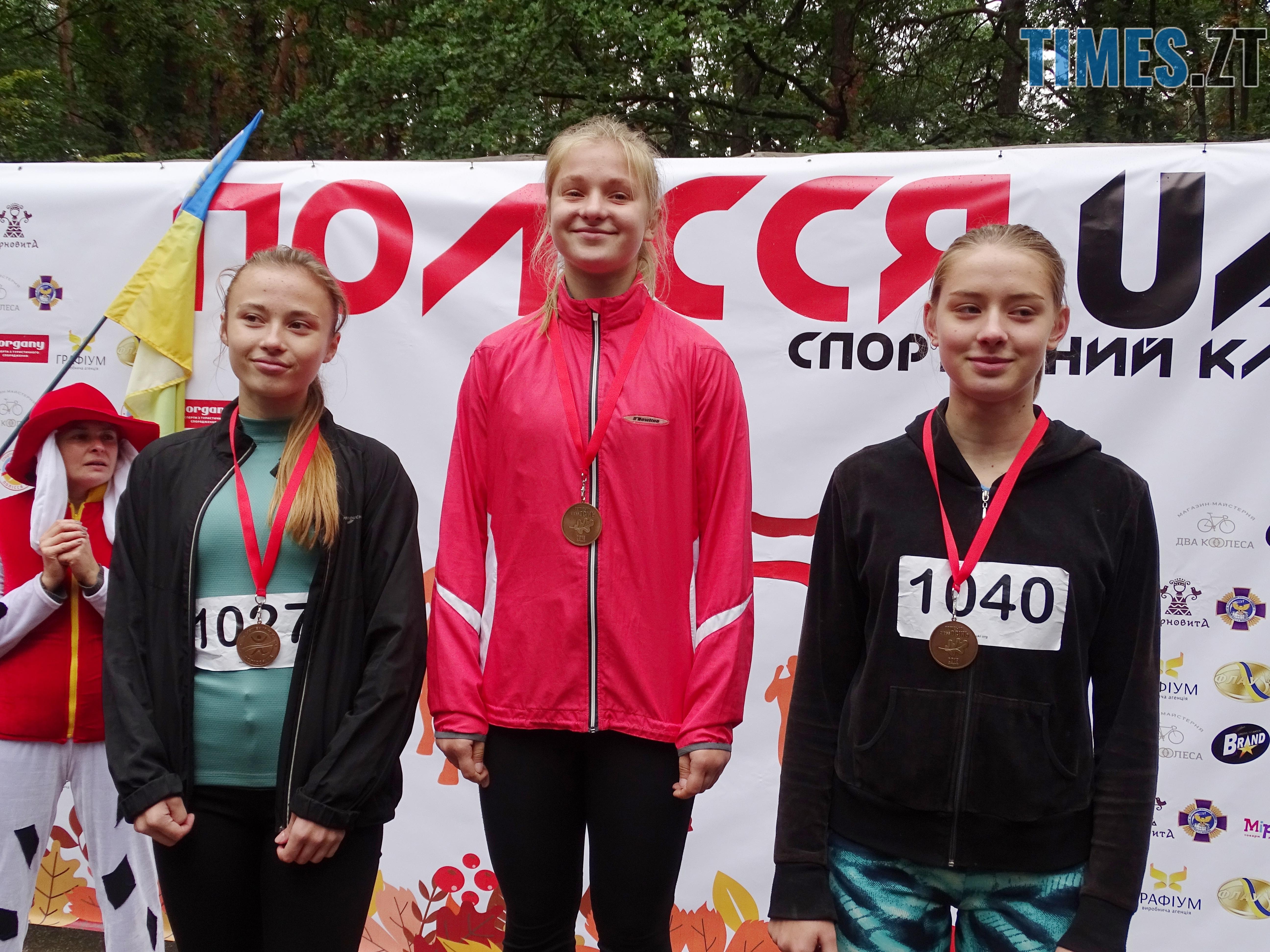 DSC02182 - У Житомирі відбулися змагання з кросу «Поліська осінь – 2018» (ФОТО)