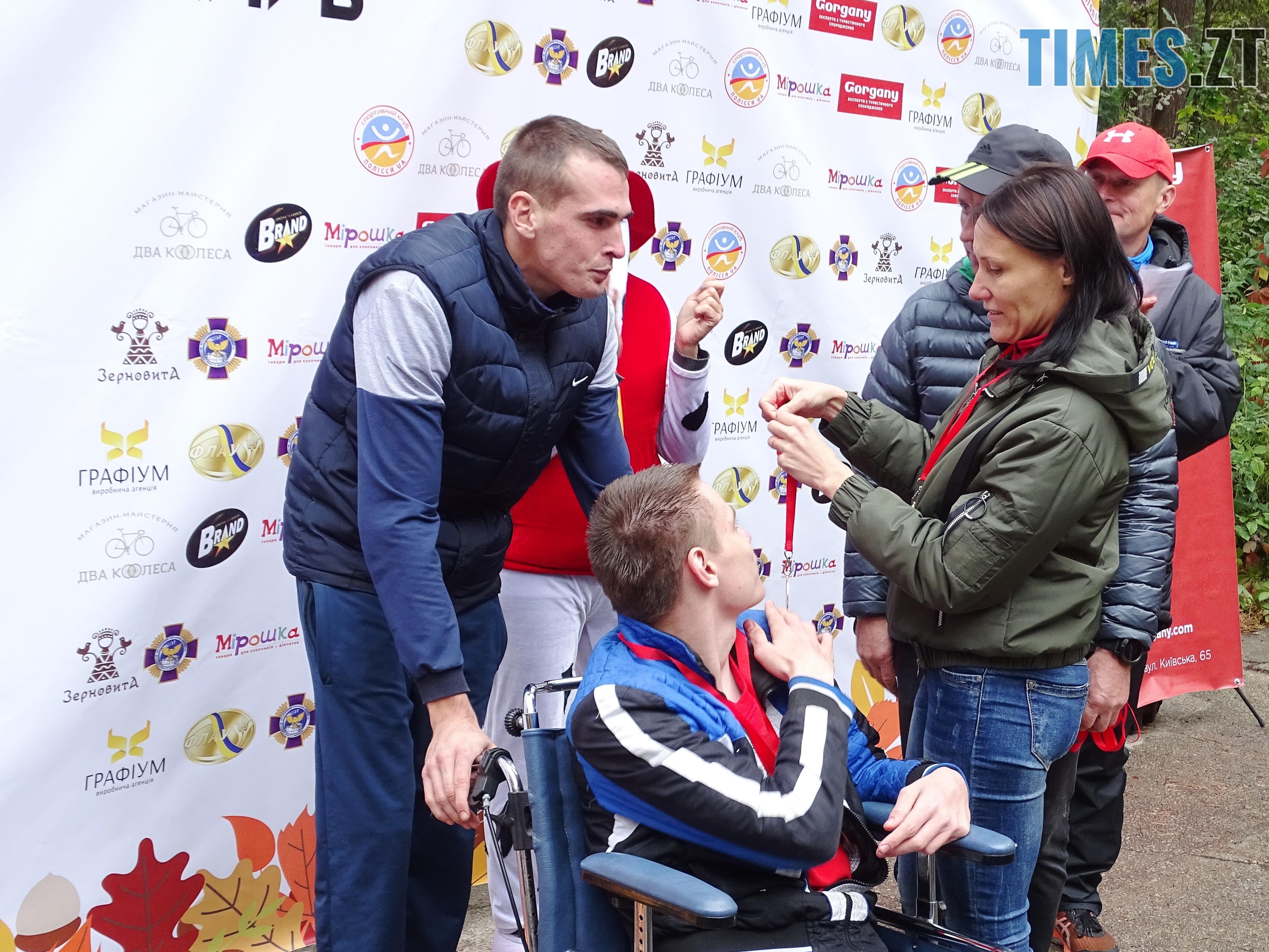DSC02186 - У Житомирі відбулися змагання з кросу «Поліська осінь – 2018» (ФОТО)