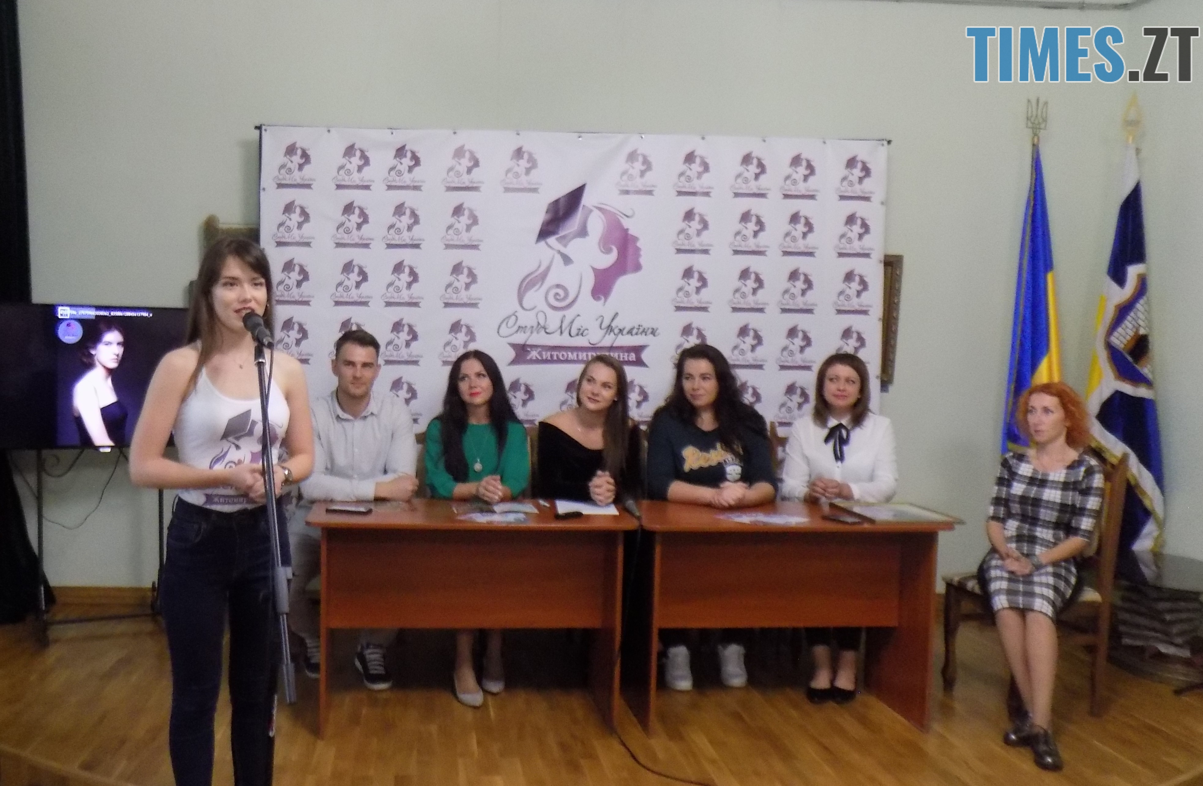 DSCN8409 - У Житомирі оберуть найкрасивішу студентку (АНОНС)