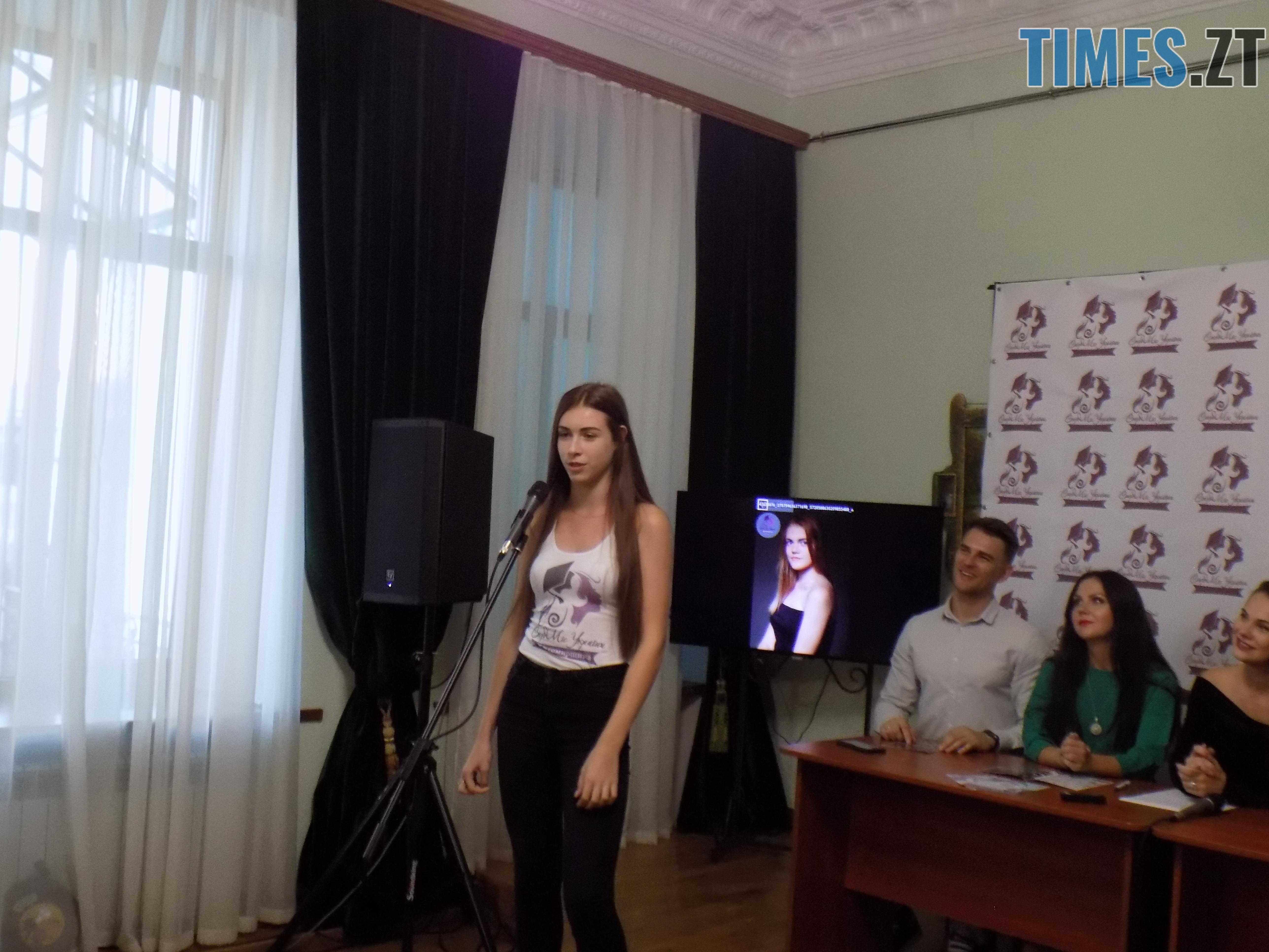 DSCN8417 - У Житомирі оберуть найкрасивішу студентку (АНОНС)