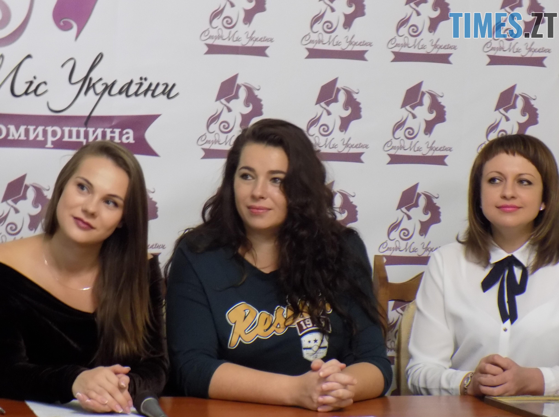 DSCN8431 - У Житомирі оберуть найкрасивішу студентку (АНОНС)