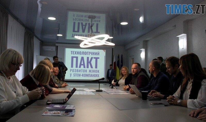 IMG 6951 - У Житомирі підписали «Технологічний Пакт для розвитку жінок в STEM компаніях»