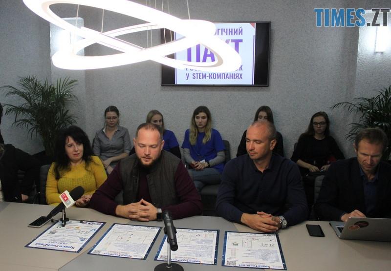 IMG 6956 - У Житомирі підписали «Технологічний Пакт для розвитку жінок в STEM компаніях»