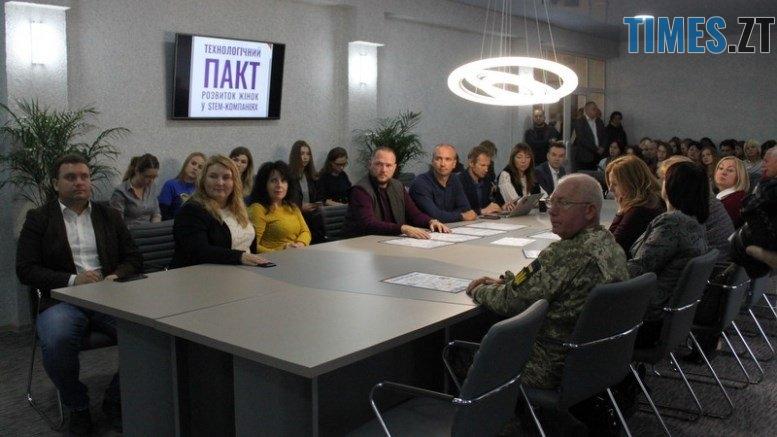 IMG 6965 - У Житомирі підписали «Технологічний Пакт для розвитку жінок в STEM компаніях»