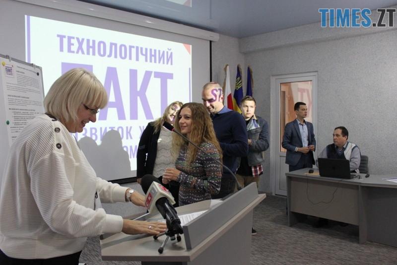 IMG 6969 - У Житомирі підписали «Технологічний Пакт для розвитку жінок в STEM компаніях»