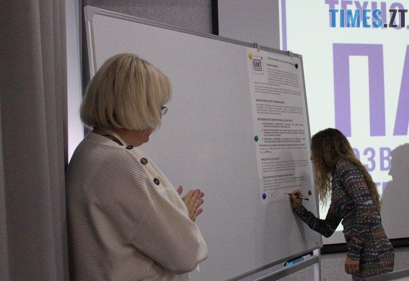 IMG 6971 - У Житомирі підписали «Технологічний Пакт для розвитку жінок в STEM компаніях»