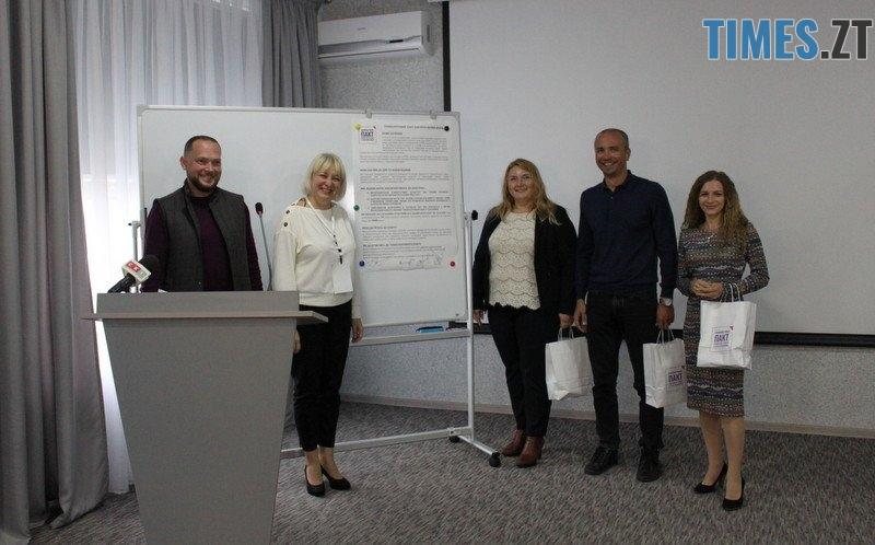 IMG 6980 - У Житомирі підписали «Технологічний Пакт для розвитку жінок в STEM компаніях»