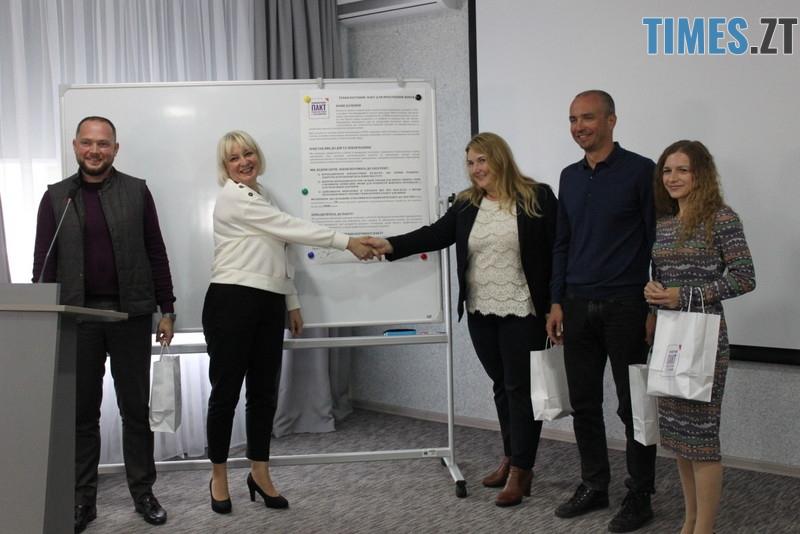 IMG 6983 - У Житомирі підписали «Технологічний Пакт для розвитку жінок в STEM компаніях»