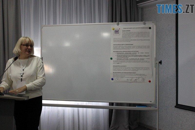 IMG 6988 - У Житомирі підписали «Технологічний Пакт для розвитку жінок в STEM компаніях»